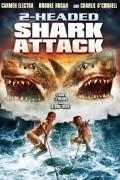 Атака двухголовой акулы