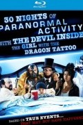 30 ночей паранормального явления с одержимой девушкой с татуировкой дракона (фильм)
