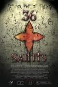 36 святых (фильм)