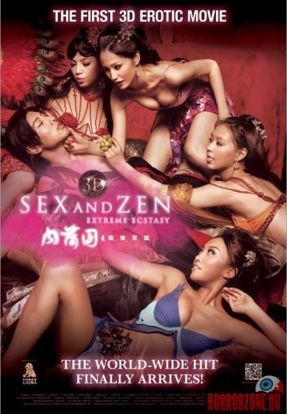Фильм про сексонлайн
