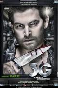 3G – связь, которая убивает (фильм)