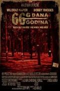 6Dana66Godina (фильм)