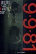 9-9-81 (фильм)