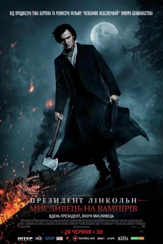 сериалы про ведьм вампиров