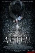 После (фильм)