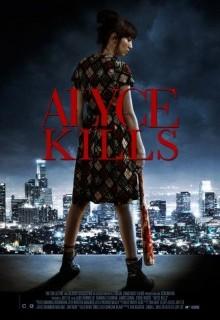 Алиса убивает (фильм)