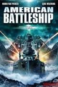 Американский боевой корабль (фильм)