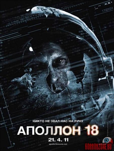 «Смотреть Российские Фильмы.» — 2007