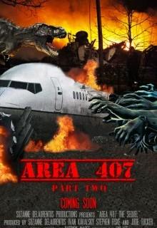 Зона 407. Часть 2 (фильм)