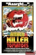 Нападение помидоров-убийц (фильм)