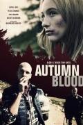 Осенняя кровь (фильм)
