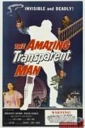 Необычайно прозрачный человек (фильм)