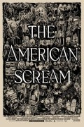 Американский крик