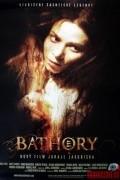 Кровавая графиня Батори