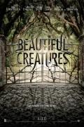 Прекрасные создания