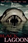 Черная лагуна