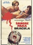 Кровь для Дракулы (фильм)