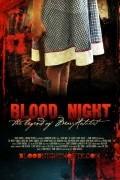 Кровавая ночь /2009/ (фильм)