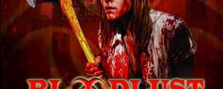 Порнозвёзды в кино про зомби