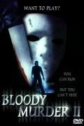 Кровавая резня (фильм)
