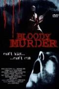 Кровавая игра (фильм)