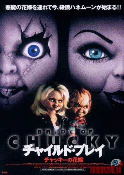 смотреть кукла фильм: