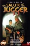 Приветствие Джаггера