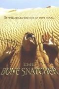 Похититель костей (фильм)