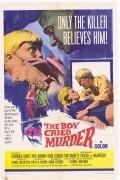 Мальчик, который кричал: «Убийство!» (фильм)