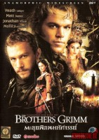 the-brothers-grimm25.jpg