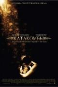 Катакомбы (фильм)