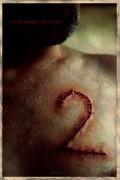 Ячейка 2: Кровавый отсчет