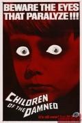 Дети проклятых (фильм)