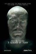 Пугающие видения: 5 чувств страха (фильм)