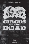Цирк мертвых