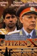 Гражданин Икс (фильм)