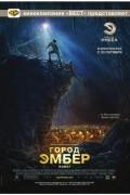 Город Эмбер: Побег (фильм)