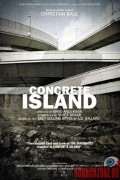 Бетонный остров (фильм)