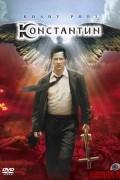 Константин: Повелитель тьмы (фильм)