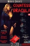 Графиня Дракула