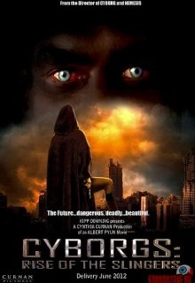 Киборги: Возрождение защитников (фильм)