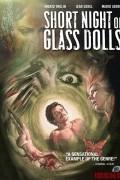 Короткая ночь стеклянных кукол (фильм)