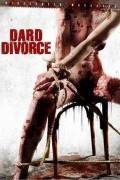 Развод (фильм)