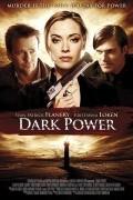 Темная сила
