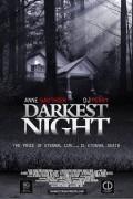 Темной ночью