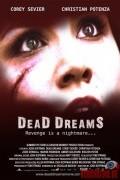 Мертвые сны (фильм)
