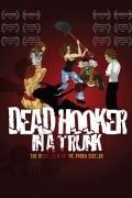 Мертвая шлюха в багажнике (фильм)