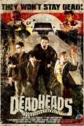 Мертвоголовые (фильм)