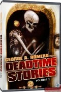Сказки на смерть