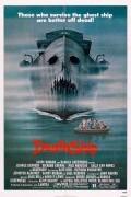 Корабль смерти (фильм)